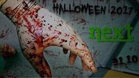 Halloween Next 2017