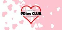 90ies Club: März mit Herz!@The Loft