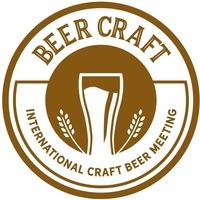 Beer Craft - International Craft Beer Meeting